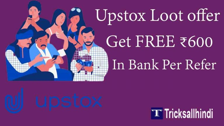 Upstox Loot offer